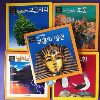National Geographic in korean(1)