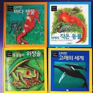 National Geographic in korean (2)