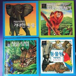 National Geographic in korean(3)