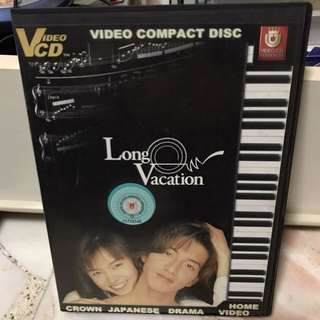 Long Vacation VCD