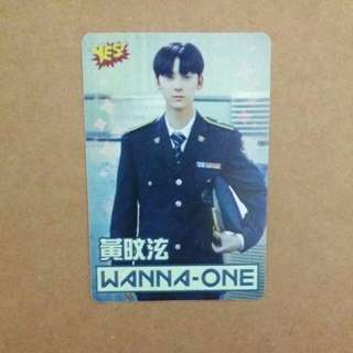 《Yes》29th yescard - Wanna One 黃旼泫 夜光 #2908(L)