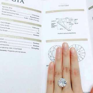 強螢光12.02ct GIA鑽石