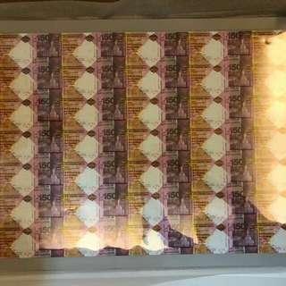 匯豐150紀念鈔全套