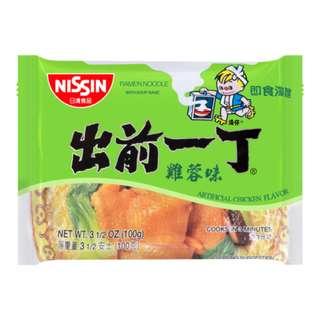 Nissin Chicken Flavor
