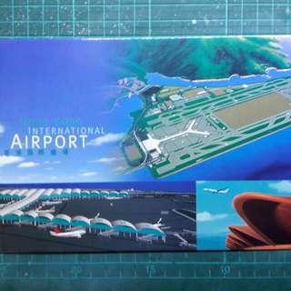 1998年 香港國際機場 郵票 套摺