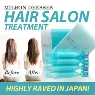 (Made in Japan) Milbon Deesses home salon Hair care treatment moisturize Japan