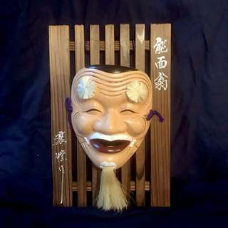 京都能面翁面具(日本代購)