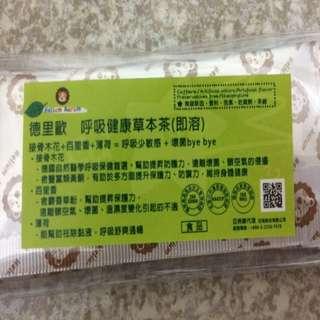 德里歐 呼吸健康草本茶(即溶)