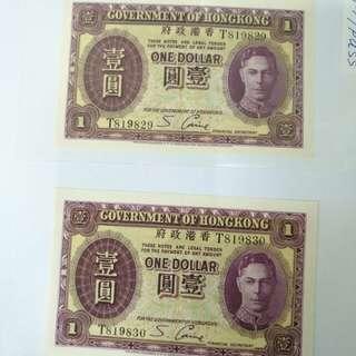 1937年一元連號 兩張