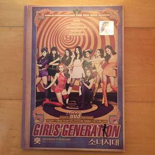 Girls' Generation - Hoot [3rd Mini Album]