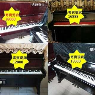 松山內湖南港汐止買賣中古鋼琴16888土城中和木柵文山三重買賣中古鋼琴