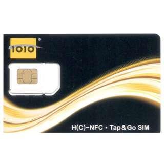 1010(CSL) 600Mbps 4G真無限數據及分鐘出租組合!搬屋裝修村屋唐樓又一救星!