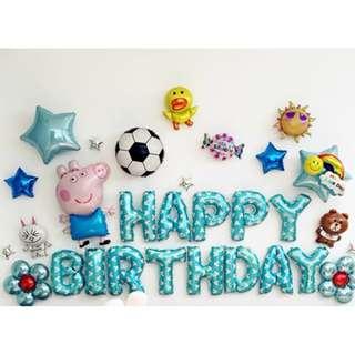 Birthday Balloon Party Set (Peppa Blue)