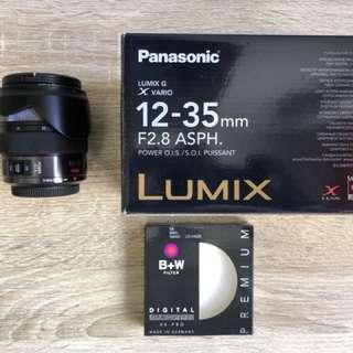 Panasonic LUMIX G X VARIO 12-35mm f/2.8 ASPH. POWER O.I.S.
