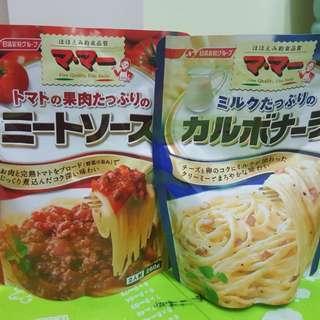 日本製~MAMA義大利麵醬