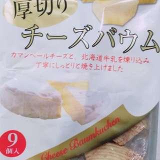 日本起司年輪蛋糕