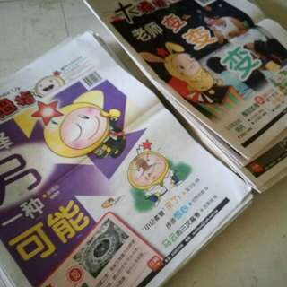 Used Chinese Newspapers for upper primary 大拇指