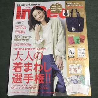 InRed Japanese Magazine January 2018