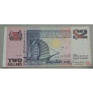 Singapore two dollars ship series First prefix AA