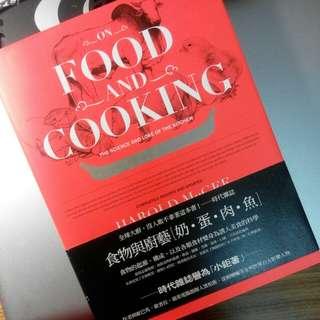 五件以上免運 食物與廚藝