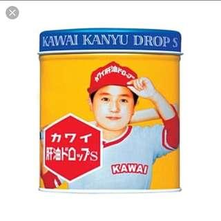 Kawai 日本肝油丸