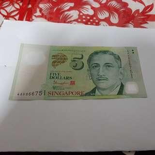 Sg banknote error