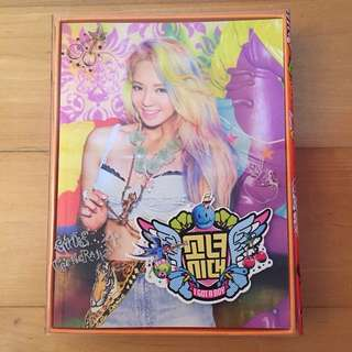 Girls' Generation- I Got A Boy [4th Album]