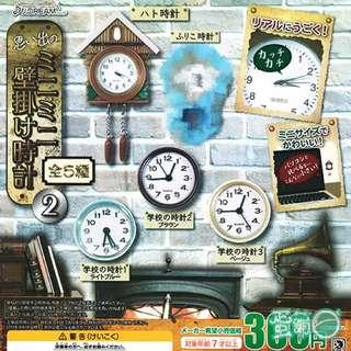 🚚 (全新)J.Dream 懷念的壁掛時鐘P2 全4種 扭蛋 轉蛋 模型 迷你時鐘 掛鐘