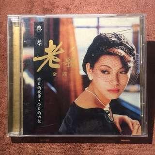 蔡琴 老歌 Cai Qing Tsai Chin MADE IN JAPAN 1985 1996 Audio CD