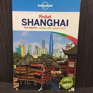 Lonely Planet Pocket Shanghai ( 3rd edition)
