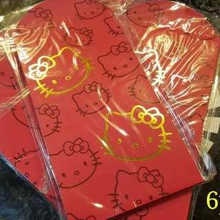 2018 Chinese New Year Ang Bao Red Packets