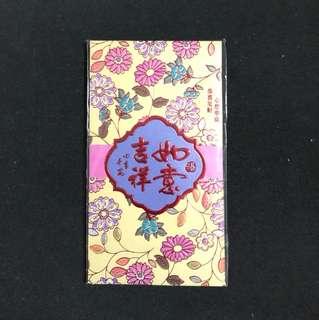 Red Packets Hong Bao Laisee Japan Homes