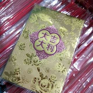 2018 Chinese New Year Ang Bao Red Packets