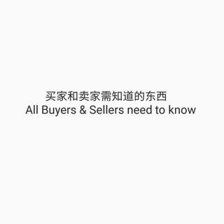 Seller & Buyers Should Know
