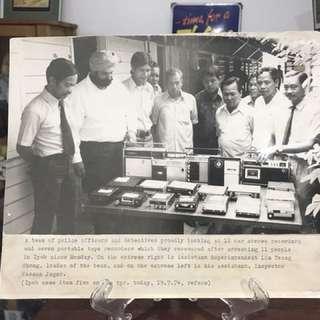 Vintage 1974 Reporter's Photo