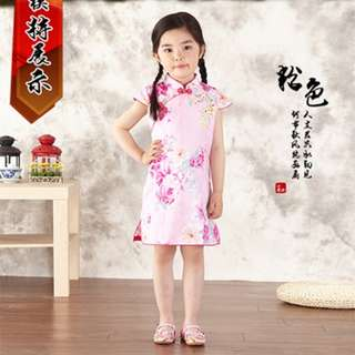 Pink floral qipao(instock)