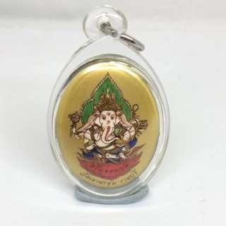 Phra Pikanet Locket