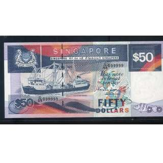 C89 099999 $50 ship 2nd series UNC