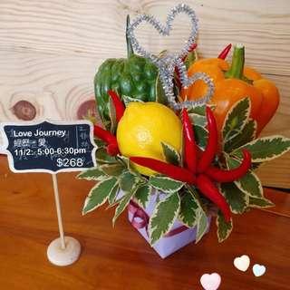 情人節蔬菜花