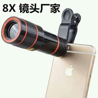 mobile telescope