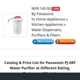 Panasonic water purifier / water filter