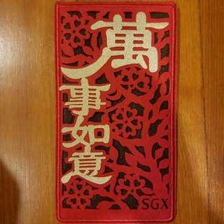 Velvet Hong Bao
