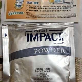 Oral IMPACT 速癒素(提升抵抗力 癌症病人才能打勝仗)