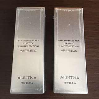 Anmyna lipstick