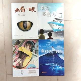 chinese books!