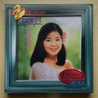 邓丽君岛国之情歌第五集 - 爱情更美丽CD (Teresa Teng)
