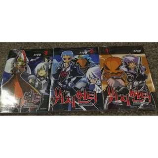 Witch Hunter Korean Manga