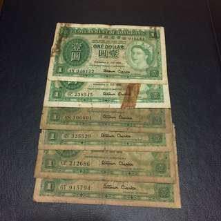 六張香港政府女皇$1  共售98