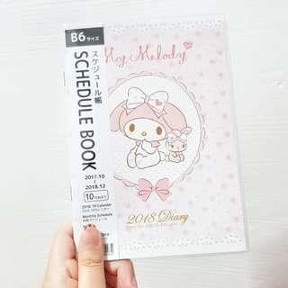 Sanrio My Melody B6 2018 Scheduler Notebook