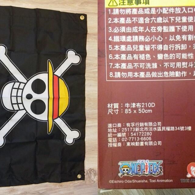 台灣專賣店購入的正版航海王海賊旗